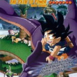 Dragon Ball: Especial de 10 anos