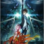 Guilty Crown Completo
