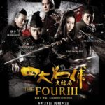 The Four 3: Final Battle Legendado