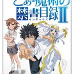 To Aru Majutsu no Index II BluRay 720p Legendado – Torrent