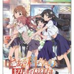 To Aru Kagaku no Railgun BluRay 720p Legendado – Torrent