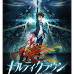 Guilty Crown BluRay 1080p Legendado – Download Torrent