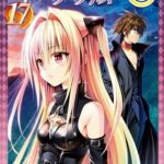 To Love-Ru Darkness BluRay 720p Legendado – Download Torrent