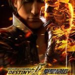 The King of Fighters: Destiny 1ª Temporada Completa (2017) Legendado – Torrent Download