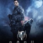 BÖRÜ – Esquadrão Lobo 1ª Temporada Completa Torrent (2018) Dublado / Dual Áudio WEB-DL 720p – Download