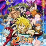 Nanatsu no Taizai: Prisioneiros do Céu Torrent (2018) Dual Áudio / Dublado WEB-DL 1080p – Download