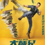Big Brother Torrent (2019) Legendado BluRay 720p | 1080p – Download