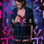 Tracey Torrent (2019) Legendado BluRay 720p | 1080p – Download