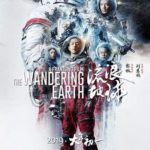 The Wandering Earth Torrent (2019) Legendado WEBRip 720p | 1080p – Download