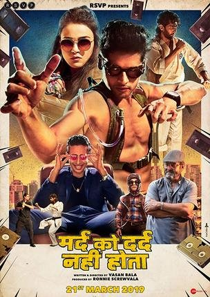 Baixar Torrent Mard Ko Dard Nahin Hota Torrent (2019) Legendado WEB-DL 720p | 1080p – Download Download Grátis