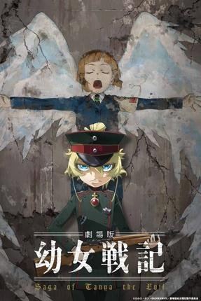 Baixar Torrent Saga of Tanya the Evil Movie Torrent (2019) Legendado BluRay 720p | 1080p – Download Download Grátis