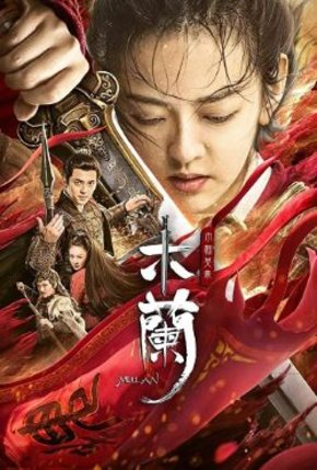 Baixar Torrent Mulan Torrent (2020) Legendado WEB-DL 1080p – Download Download Grátis