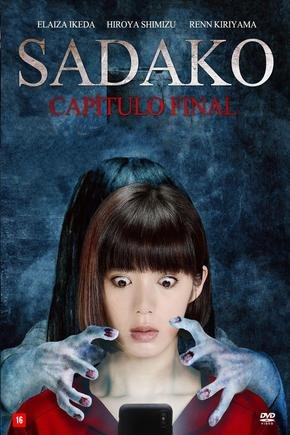 Baixar Torrent Sadako: Capítulo Final Torrent (2020) Dublado / Dual Áudio WEB-DL 720p | 1080p FULL HD – Download Download Grátis