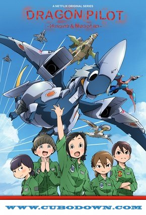 Baixar Torrent Dragon Pilot: Hisone and Masotan 1ª Temporada Completa Torrent (2018) Dual Áudio WEB-DL 720p – Download Download Grátis